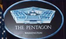 """صورة """"واشنطن بوست"""": البنتاغون يدرس عواقب وتكلفة سحب قواته من المانيا"""