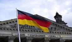 صورة المالية الالمانية:ندرس طلب إيران سحب مبالغ نقدية كبيرة من حسابات بنكية بالمانيا