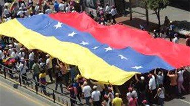 صورة الامم المتحدة تطلب تحقيقا دوليا حول وضع حقوق الانسان في فنزويلا