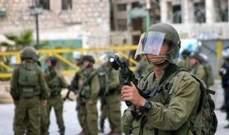 صورة الصحة الفلسطينية: مقتل شاب فلسطيني برصاص جيش اسرائيل شرق خان يونس