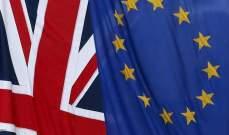 صورة وزراء اوروبا: انسحاب لندن من الاتحاد الاوروبي يخلق مشاكل كثيرة