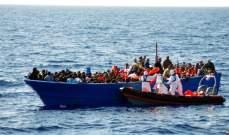 صورة مقتل 16 مهاجرا على الاقل في غرق مركب قبالة سواحل شمال قبرص