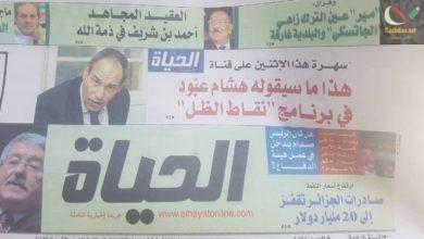 صورة لماذا لا يتحدث النقيب المطرود هشام عبود على محطة عمله بمكتب حركات التحرر و علاقته بالملف الفلسطيني ؟؟؟
