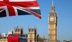 صورة الحكومة البريطانية: إيقاف الولاية القضائية المباشرة للعدل الأوروبية