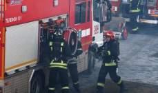 """صورة الطوارئ الروسية: حريق بمصنع """"إيركوتسك"""" للطائرات في شرق سيبيريا"""