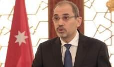 صورة وزير خارجية الأردن:نريد وقفا للنار في جنوب سوريا والحؤول دون أزمة إنسانية