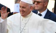 صورة البابا فرنسيس: الشرق الاوسط بدون مسيحيين لن يعود هو نفسه