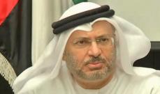 صورة قرقاش:الإمارات تعرضت لحملة تشويه ظالمة ونقوم بمهمتنا في اليمن بكل مهنية