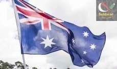 صورة تجريد 5 أستراليين من جنسيتهم بسبب انتمائهم لداعش