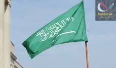 صورة سفارة السعودية لدى موسكو: سفيرنا لم يدل بأي تصريحات بشأن الاكراد