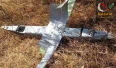 صورة الدفاع الروسية: تدمير طائرة مسيرة أطلقت باتجاه قاعدة حميميم في سوريا