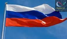 صورة خارجية روسيا: إعادة العقوبات الأميركية ضد إيران هدفه إفشال الاتفاق النووي