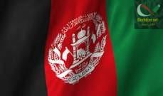 صورة مقتل 8 مدنيين واصابة 6 آخرين بانفجار قنبلة شمالي أفغانستان