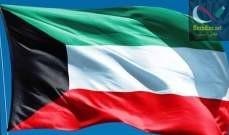 صورة سلطات الكويت تعتزم الإستغناء عن 3 آلاف وافد بحلول عام 2020