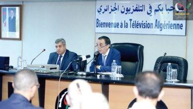 صورة مؤسسة التلفريون الجزائري تحت المجهر … هل باتت ايام خلادي قاب قوسين ؟؟؟