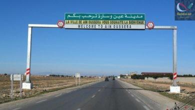 صورة الجزء الثاني …قائمة المستفيدين من قطع اراضي في اطار الاستثمار بتراب بلدية عين وسارة .