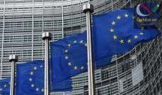صورة المفوضية الأوروبية:الاتحاد بطريقه لتحقيق خفض انبعاثات الاحتباس الحراري