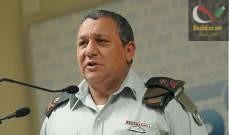 صورة هآرتس: الجيش الاسرائيلي يرى أنه لا مبرر لمواجهة واسعة بغزة