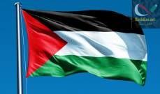 صورة الصحة الفلسطينية: اصابة 3 أشخاص اثر الغارات الاسرائيلية على قطاع غزة