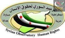 صورة المرصد: مقتل 315 مسلحاً من داعش بمعارك مع الجيش السوري في ريف دمشق