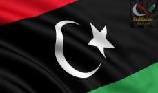 صورة هبوط إيرادات ليبيا من النفط والغاز 445 مليون دولار في آب