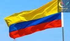 صورة مقتل 11 شخصاً واصابة 4 آخرين بانهيارات أرضية في كولومبيا