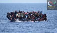 صورة غرق زورق على متنه عشرات المهاجرين قبالة غينيا بيساو