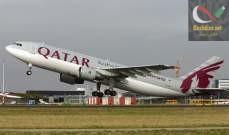 صورة الخطوط الجوية القطرية: لن نوقف رحلات طائراتنا إلى إيران
