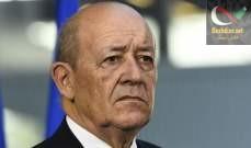 صورة خارجية فرنسا: نتائج التحقيقات بمقتل خاشقجي غير مرضية وعلى السعودية قول الحقيقة