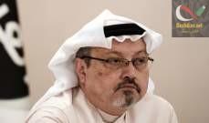 """صورة السفير السعودي في لندن: اختفاء خاشقجي يقلقنا و""""من المبكر"""" التعليق على القضية"""