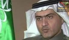 صورة السبهان:ما تتعرض له السعودية ورموزها من حملات إعلامية قذرة عمل ممنهج ومنظم