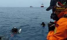 صورة الطوارئ الإندونيسية: لا ناجين في حادثة تحطم الطائرة