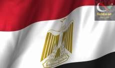 صورة مقتل 4 أشخاص جراء التنقيب عن الآثار في جنوب مصر