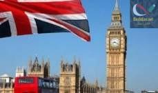 صورة خارجية بريطانيا:سنبحث الخطوات المقبلة بعد اعتراف السعودية بوفاة خاشقجي