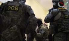 صورة الأمن الروسي: القبض على 3 اشخاص يحملون عبوات ناسفة ببطرسبورغ وبيتروزوفودسك