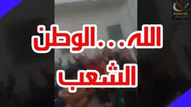 صورة مفهوم الدولــة ، النظـام ، السلطة و المعارضة الجزائر بين الايمان ، الكفر و الالحاد