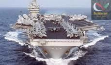 """صورة سقوط مروحية عسكرية أميركية على حاملة الطائرات """"رونالد ريغان"""""""