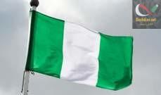 صورة مسلحون خطفوا 4 كهنة في نيجيريا