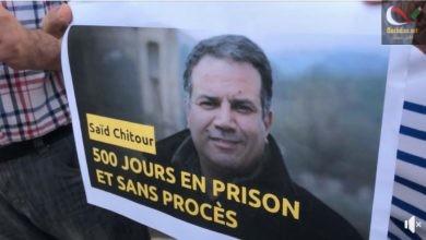 صورة الصحفي سعيد شيتور ضحية ام متهم ام عميل مزدوج خدع العقيد اسماعيل