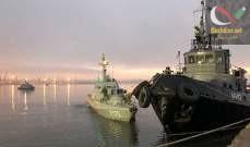 صورة سفراء أوروبا في مجلس الأمن يحثون روسيا على إعادة فتح مضيق كيرتش