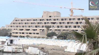 صورة فساد اختلاس و تبديد أموال الدولة بمركز العلاج بمياه البحر سيدي فرج …