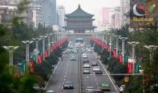 صورة انخفاض عدد سكان بكين لأول مرة منذ 20 عاماً