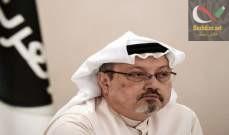 صورة ماهر مطرب اتصل بمسؤول سعودي بعد مقتل خاشقجي وقال له أخبر رئيسك أن المهمة انتهت
