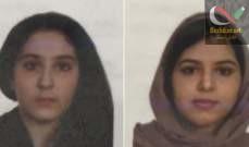 صورة شرطة نيويورك تقفت البطاقة الائتمانية للسعوديتين روتانا وتالا