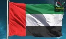 صورة سلطات الإمارات تصدر عفوًا رئاسياً عن ماثيو هيدجز الموقوف بتهمة التجسس