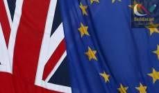 صورة التايمز: بريطانيا والاتحاد الأوروبي يتوصلان لاتفاق على الخدمات المالية