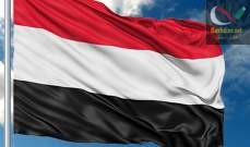 صورة الحكومة اليمنية: عازمون على خطوات لبناء الثقة بمشاورات السويد