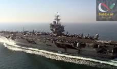 صورة وول ستريت جورنال: حاملة الطائرات جون سي ستينيس تدخل الخليج قريبا