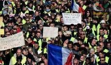 صورة الشرطة الفرنسية تعتقل 107 متظاهرين في باريس وضواحيها