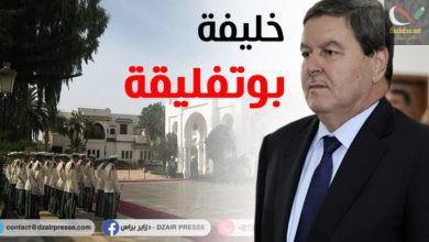 صورة لماذا التمديد و ليس الانتخابات الرئاسية و هل تقرر رسميا إسناد منصب نائب الرئيس للواء عبدالغني الهامل ؟؟؟